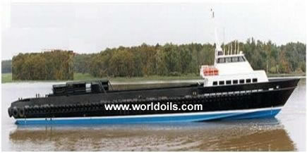 Aluminium Fast Support Utility Vessel for Sale