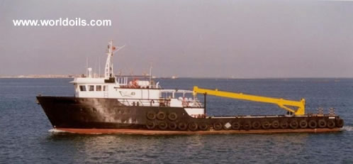 Supply Vessel - 1991 Built for Sale