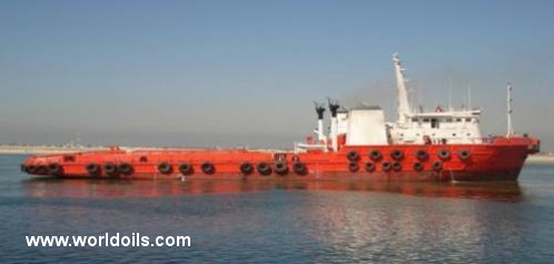 Utility Supply Vessel for Sale