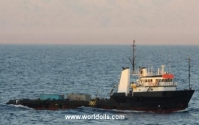 AHTS Vessel for Sale