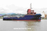 AHTS Vessel - for Sale