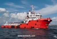 AHTS Vessel - 2007 Built - For Sale