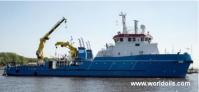 Multi-Purpose Supply Vessel for Sale