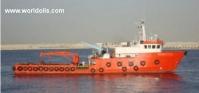 Multi Purpose Supply Vessel For Sale