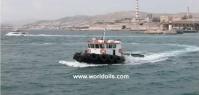 1999 Built Tugboat for Sale